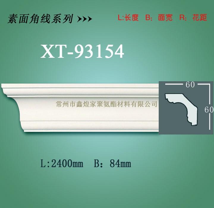 pu线条——pu素面角线系列XT-93154