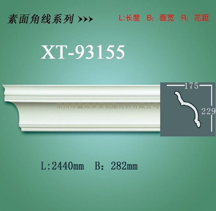 pu线条——pu素面角线系列XT-93155