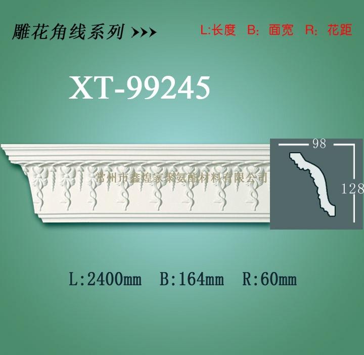 pu线条——pu雕花角线系列XT-99245