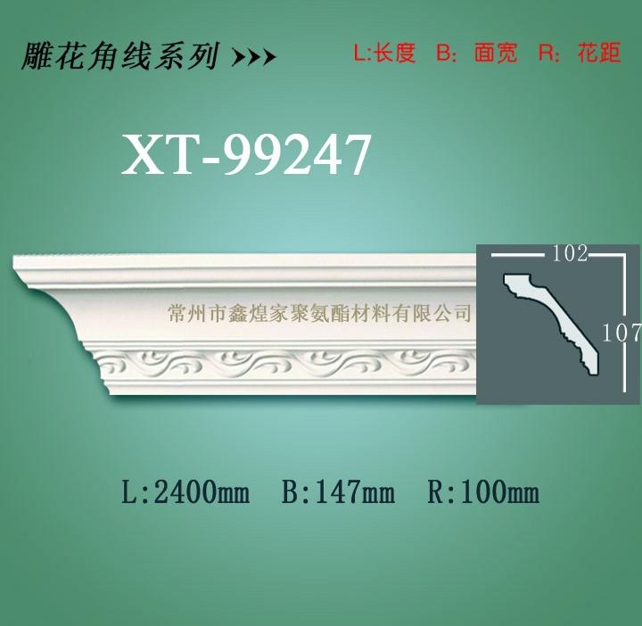 pu线条——pu雕花角线系列XT-99247