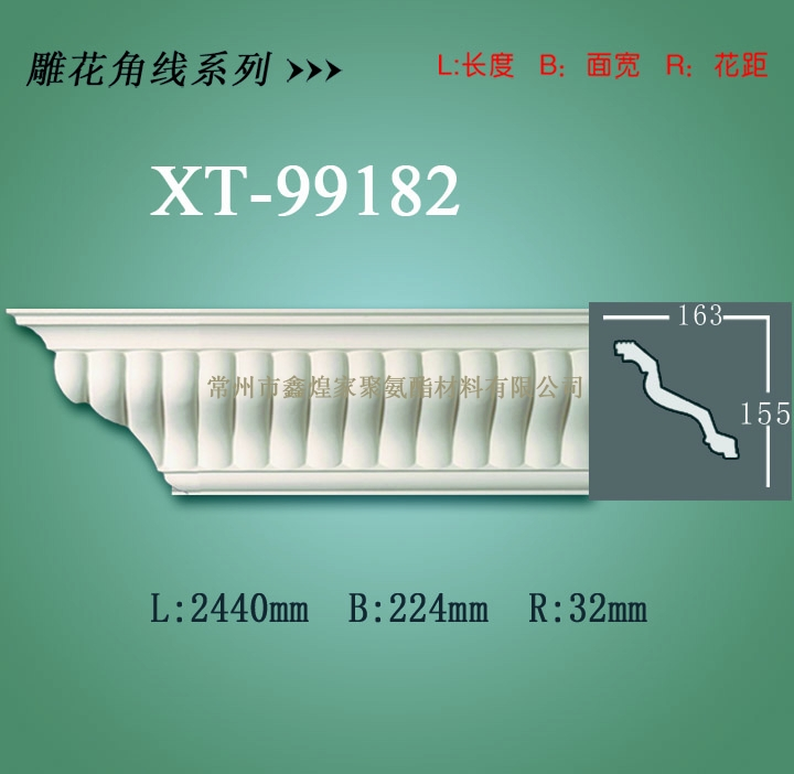 pu线条——pu雕花角线系列XT-99182