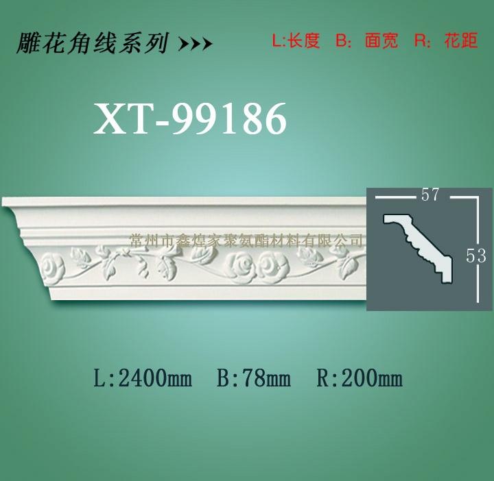 pu线条——pu雕花角线系列XT-99186