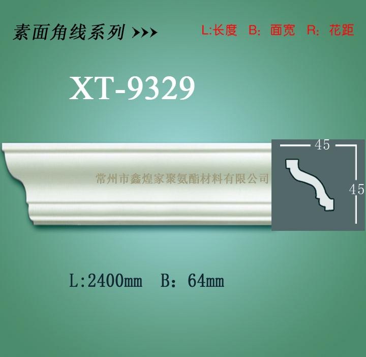pu线条——pu素面角线系列XT-9329
