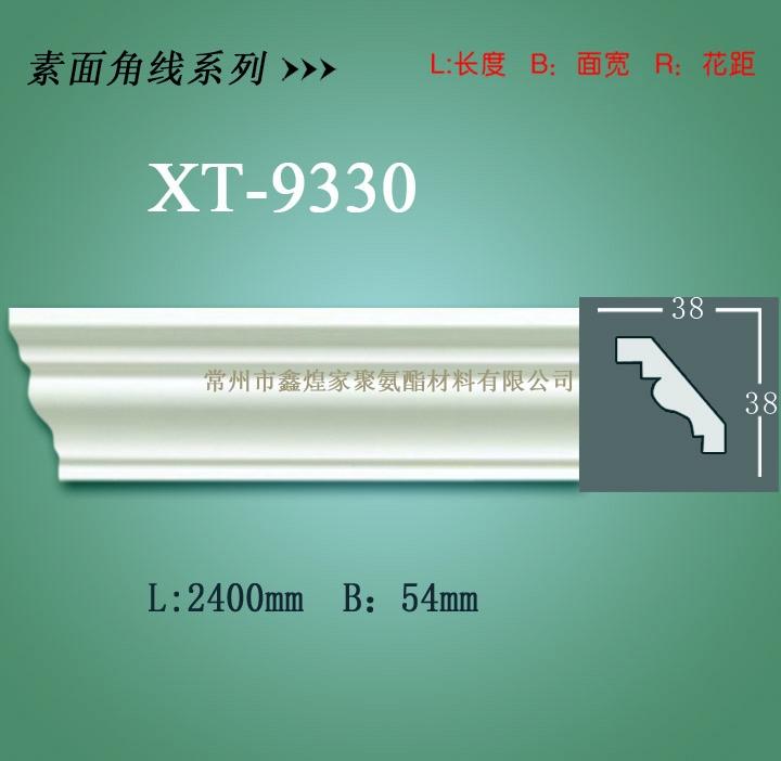 pu线条——pu素面角线系列XT-9330