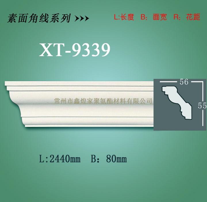 pu线条——pu素面角线系列XT-9339