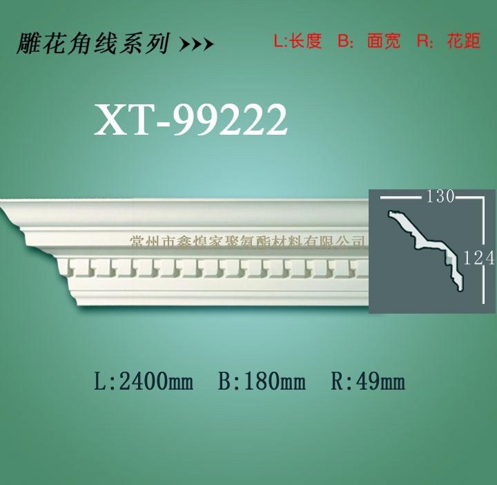pu线条——pu雕花角线系列XT-99222