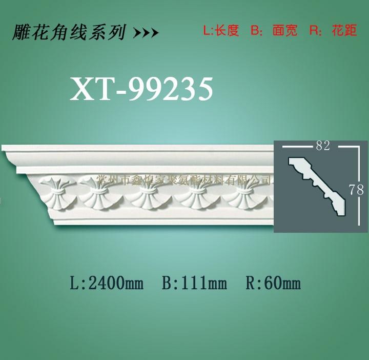 pu线条——pu雕花角线系列XT-99235