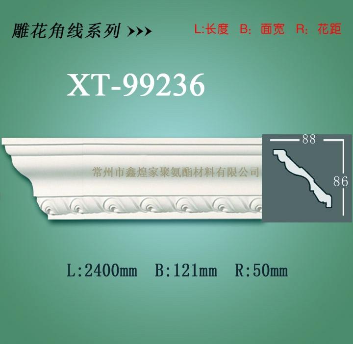 pu线条——pu雕花角线系列XT-99236