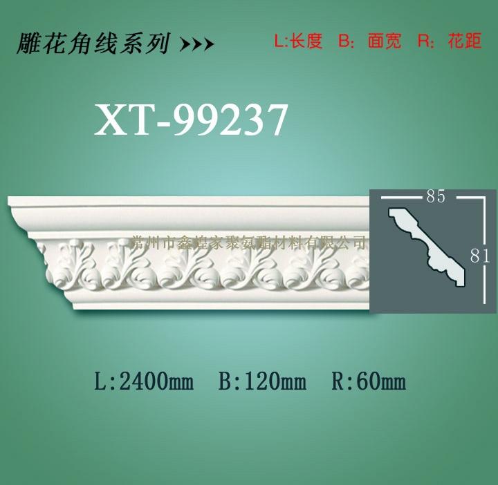 pu线条——pu雕花角线系列XT-99237