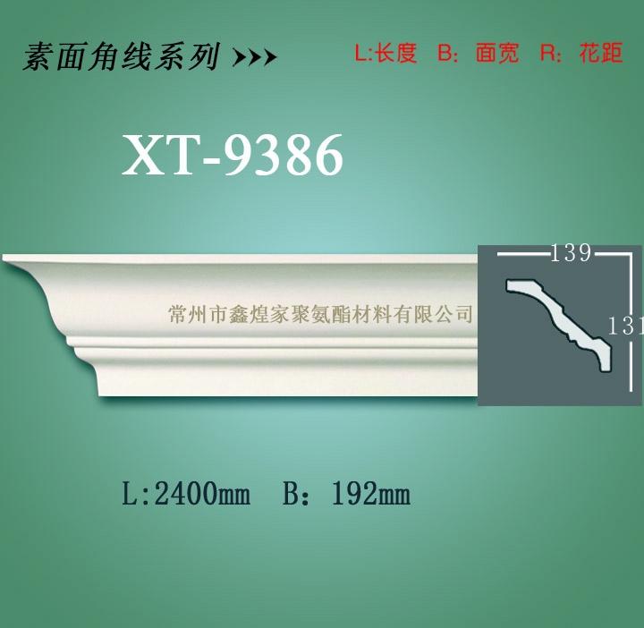 pu线条——pu素面角线系列XT-9386