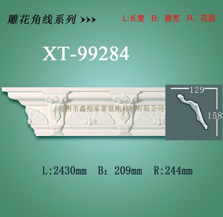 pu线条——pu雕花角线系列XT-99284