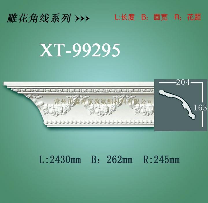 pu线条——pu雕花角线系列XT-99295
