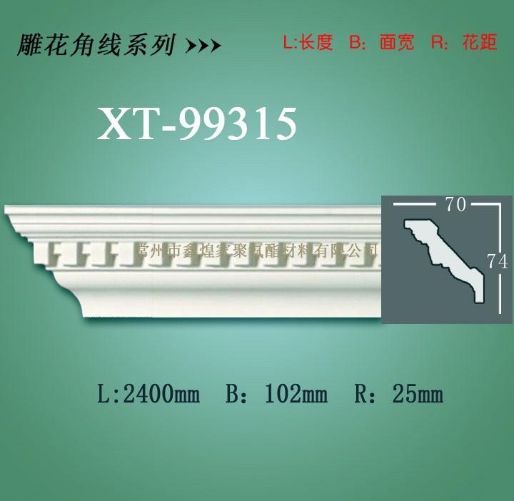 pu线条——pu雕花角线系列XT-99315