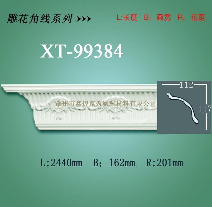 pu线条——pu雕花角线系列XT-99384