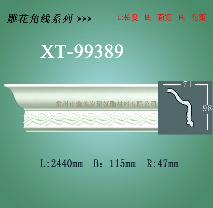 pu线条——pu雕花角线系列XT-99389
