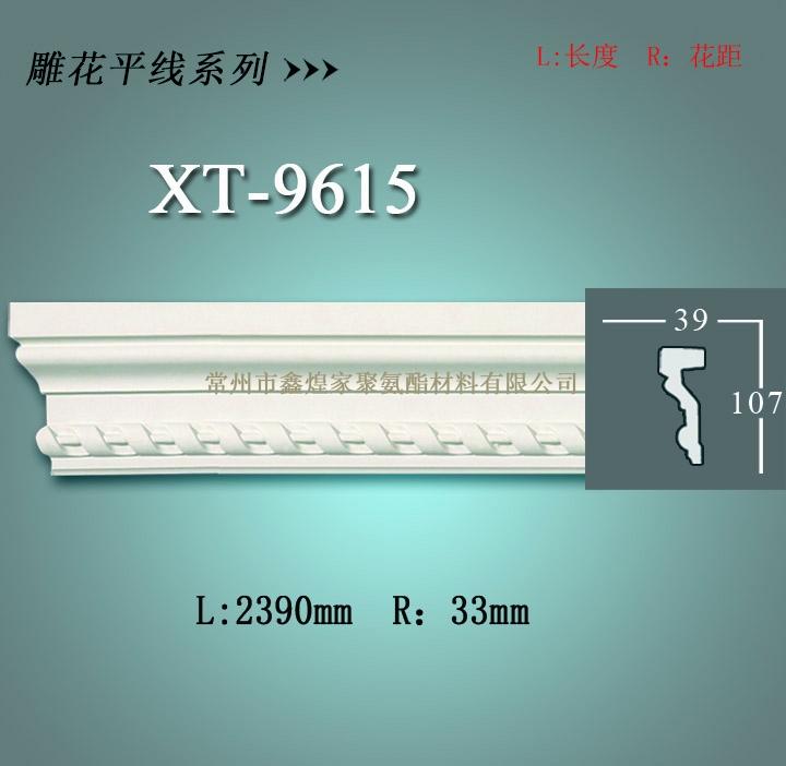 pu线条——pu雕花平线系列XT-9615