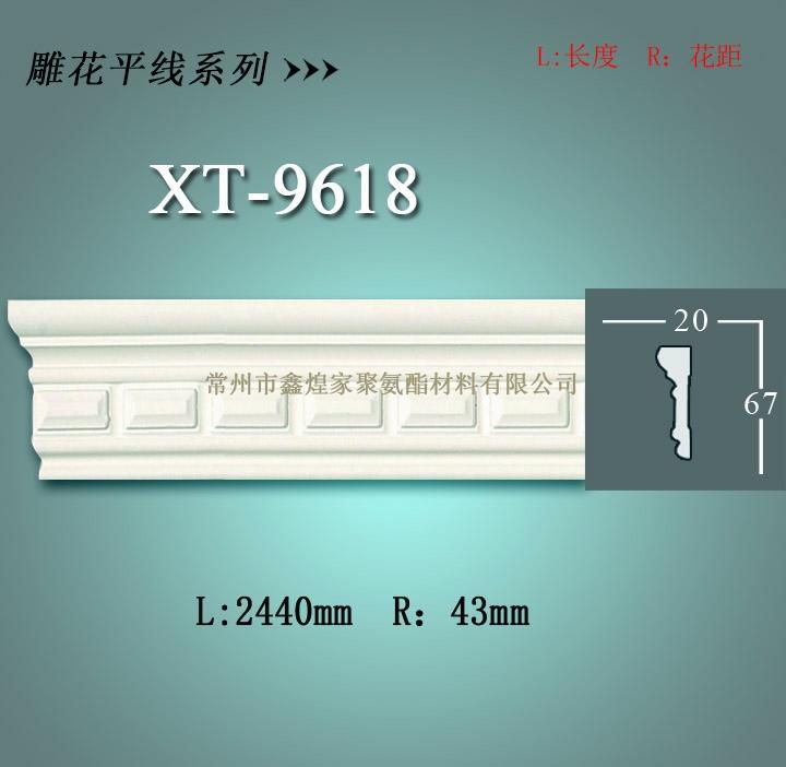 pu线条——pu雕花平线系列XT-9618