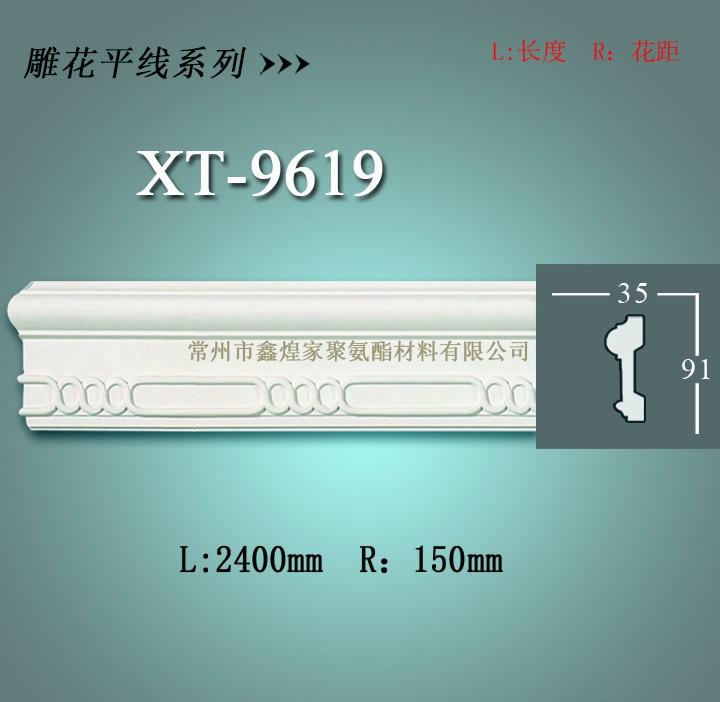 pu线条——pu雕花平线系列XT-9619