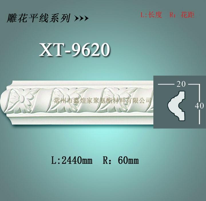 pu线条——pu雕花平线系列XT-9620