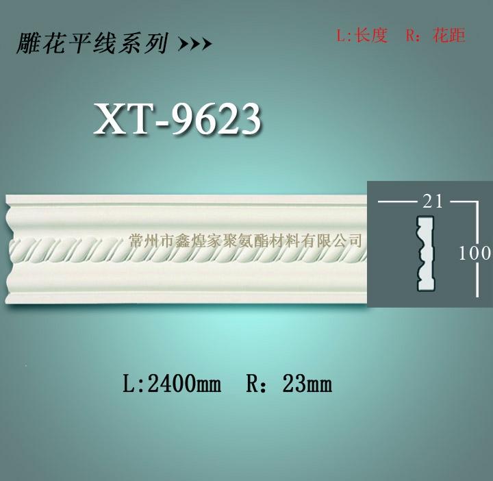 pu线条——pu雕花平线系列XT-9623