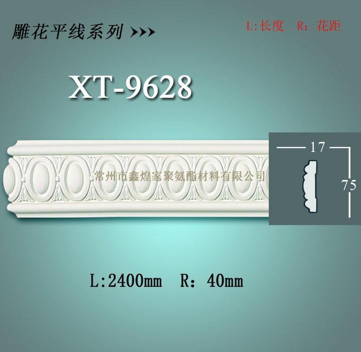 pu线条——pu雕花平线系列XT-9628