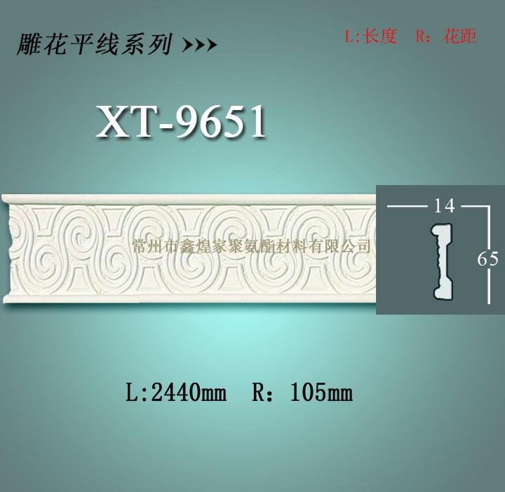 pu线条——pu雕花平线系列XT-9651  YH-9651