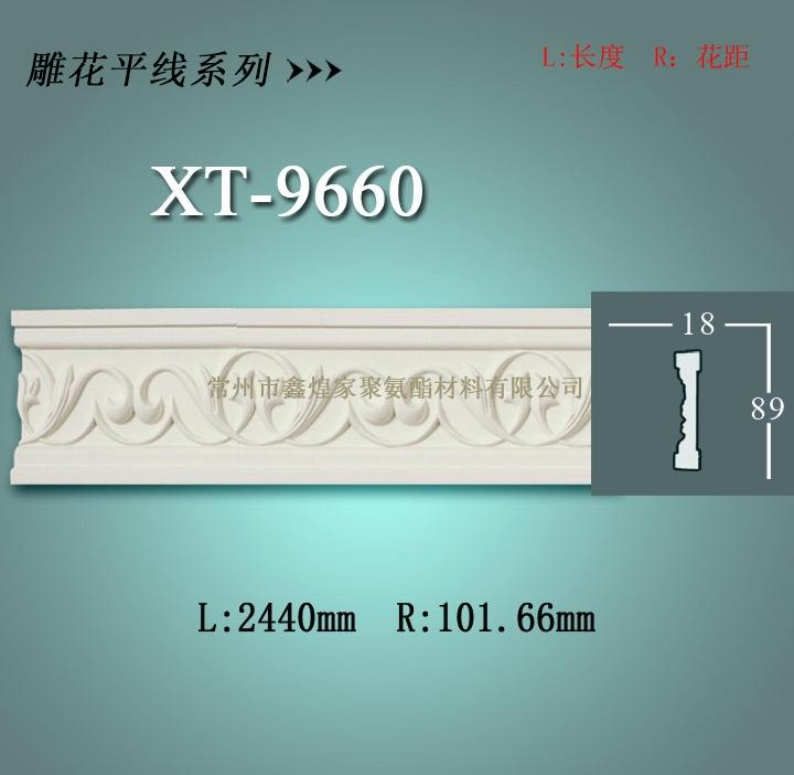 pu线条——pu雕花平线系列XT-9660