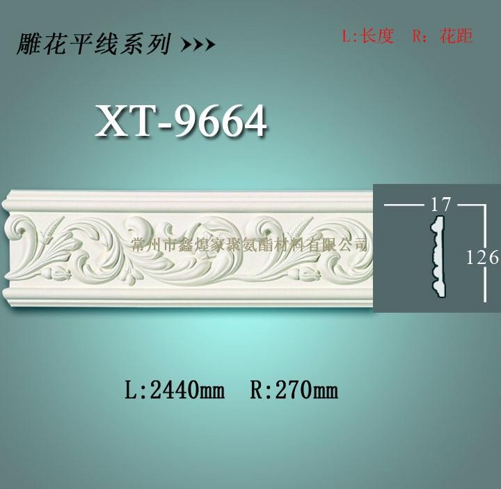 pu线条——pu雕花平线系列XT-9664