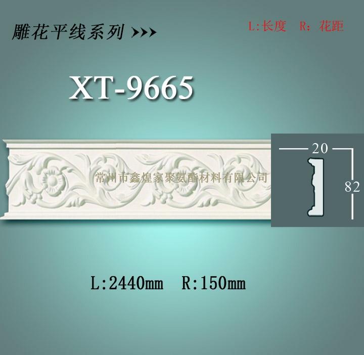 pu线条——pu雕花平线系列XT-9665