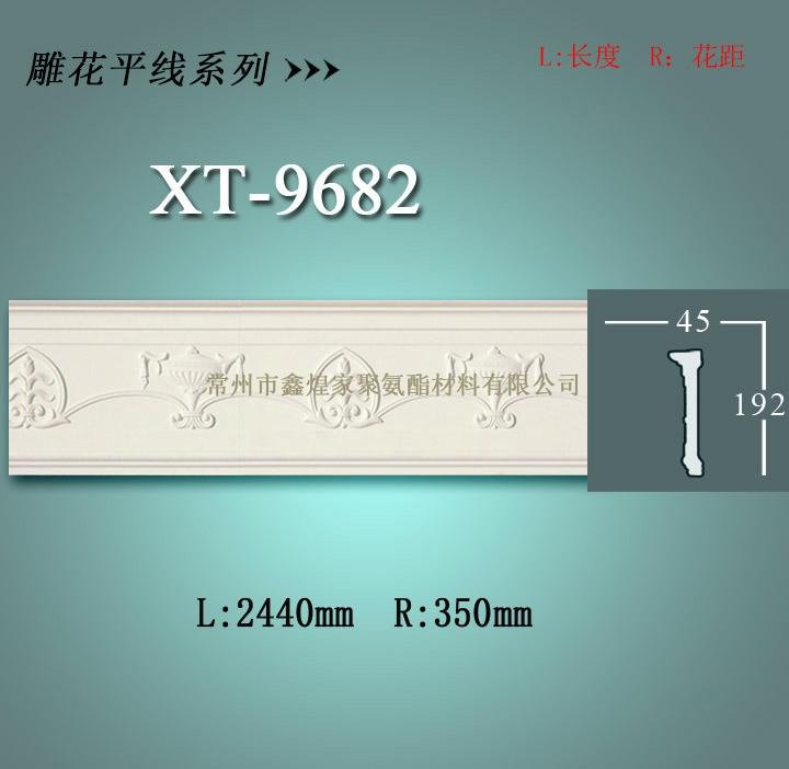 pu线条——pu雕花平线系列XT-9682
