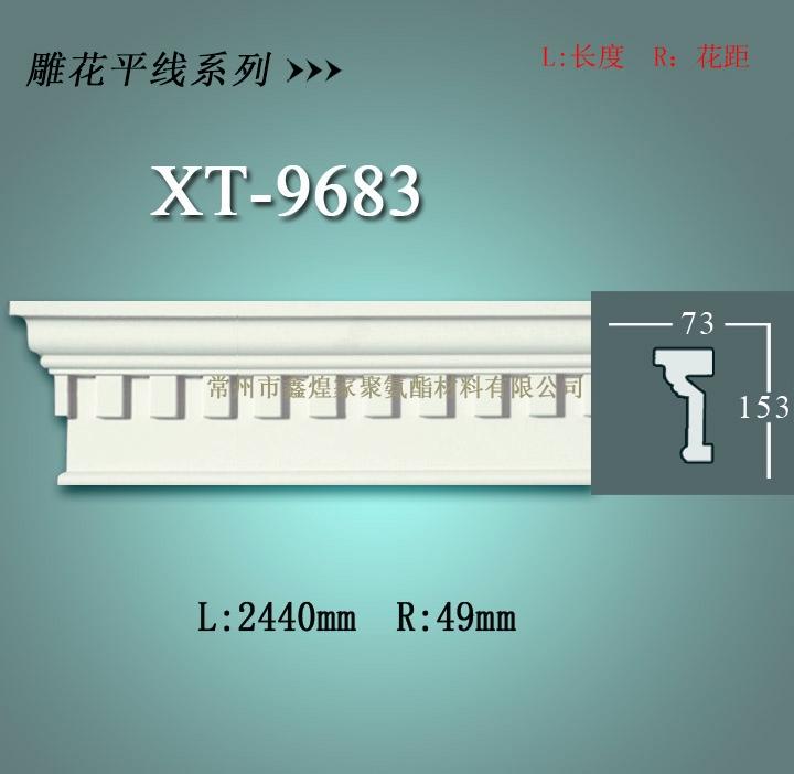 pu线条——pu雕花平线系列XT-9683