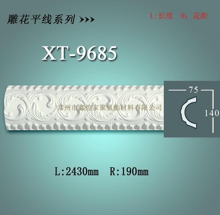 pu线条——pu雕花平线系列XT-9685