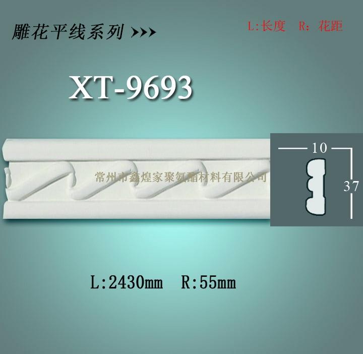 pu线条——pu雕花平线系列XT-9693