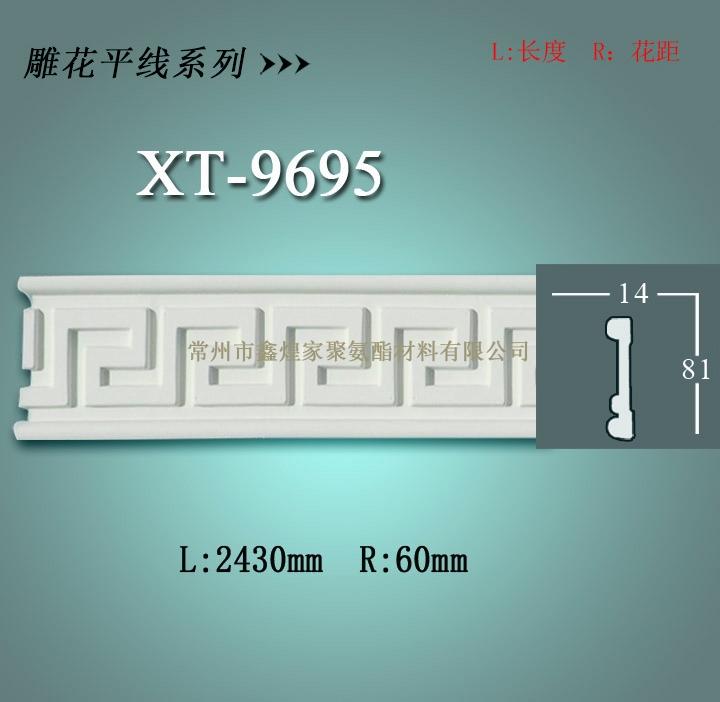pu线条——pu雕花平线系列XT-9695