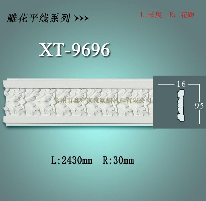 pu线条——pu雕花平线系列XT-9696