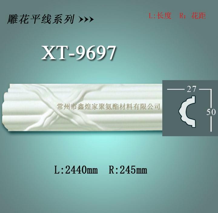 pu线条——pu雕花平线系列XT-9697