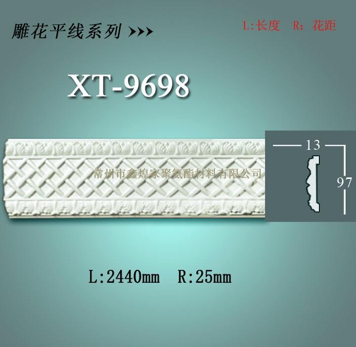 pu线条——pu雕花平线系列XT-9698