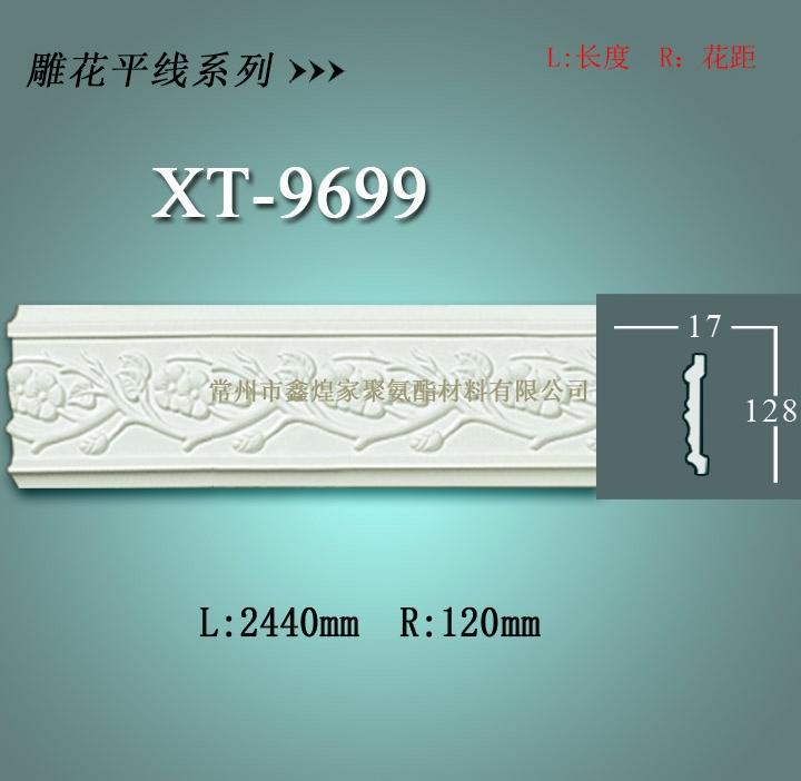 pu线条——pu雕花平线系列XT-9699