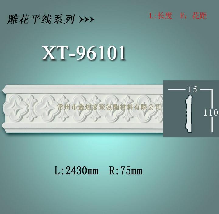 pu线条——pu雕花平线系列XT-96101