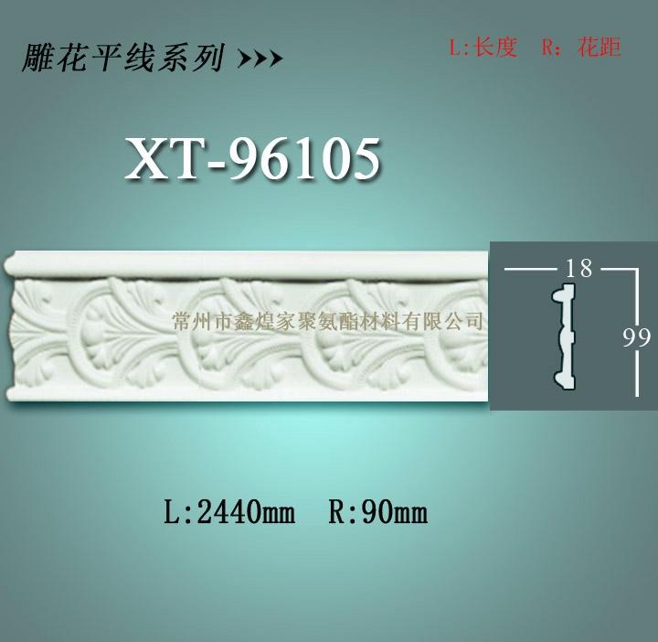 pu线条——pu雕花平线系列XT-96105