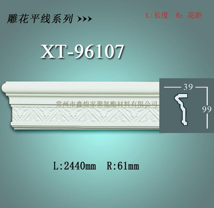 pu线条——pu雕花平线系列XT-96107