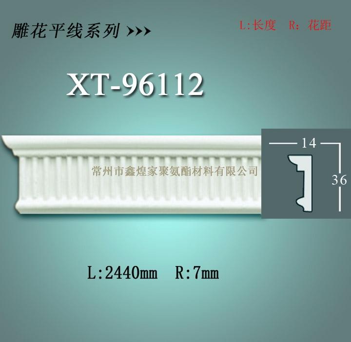 pu线条——pu雕花平线系列XT-96112
