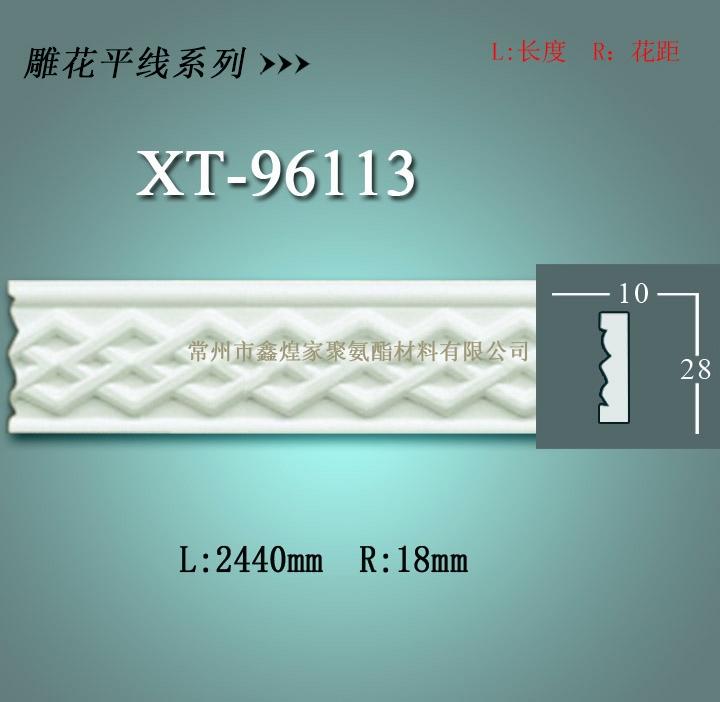 pu线条——pu雕花平线系列XT-96113