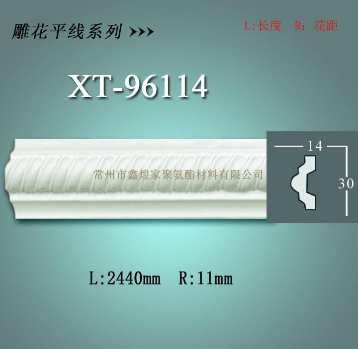 pu线条——pu雕花平线系列XT-96114