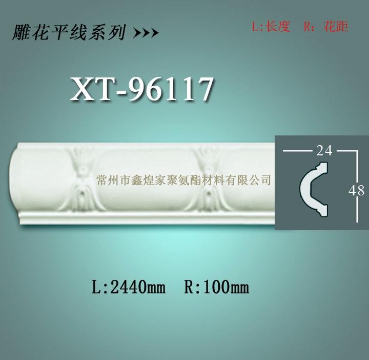 pu线条——pu雕花平线系列XT-96117