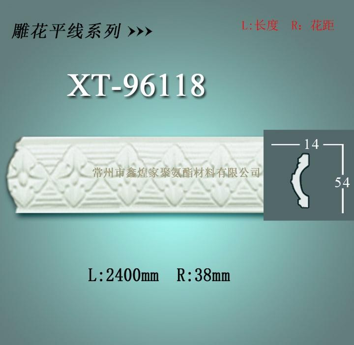 pu线条——pu雕花平线系列XT-96118