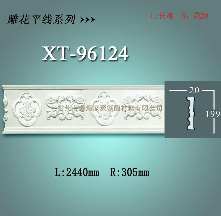 pu线条——pu雕花平线系列XT-96124