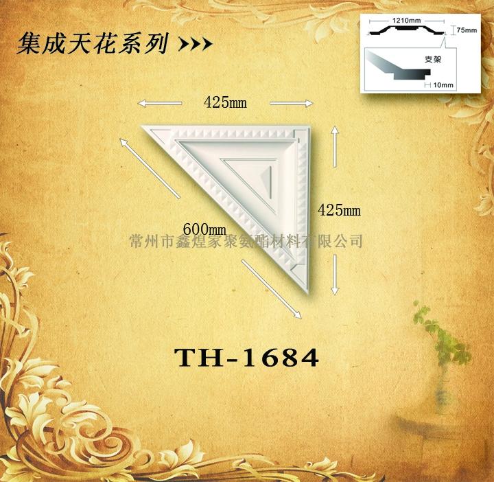 pu灯盘——集成天花系列TH-1684