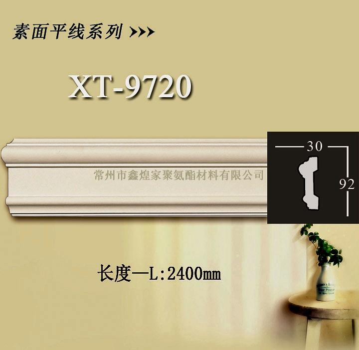 pu线条——pu素面平线系列XT-9720