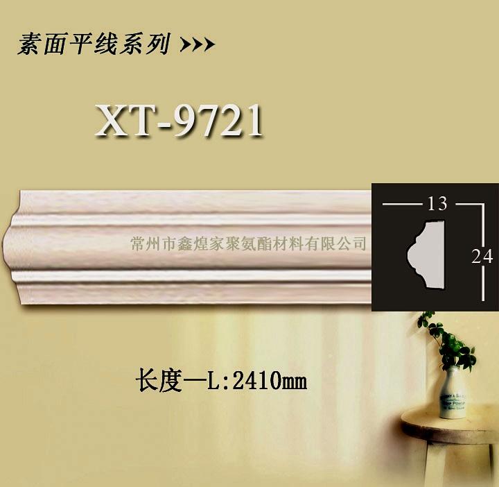 pu线条——pu素面平线系列XT-9721